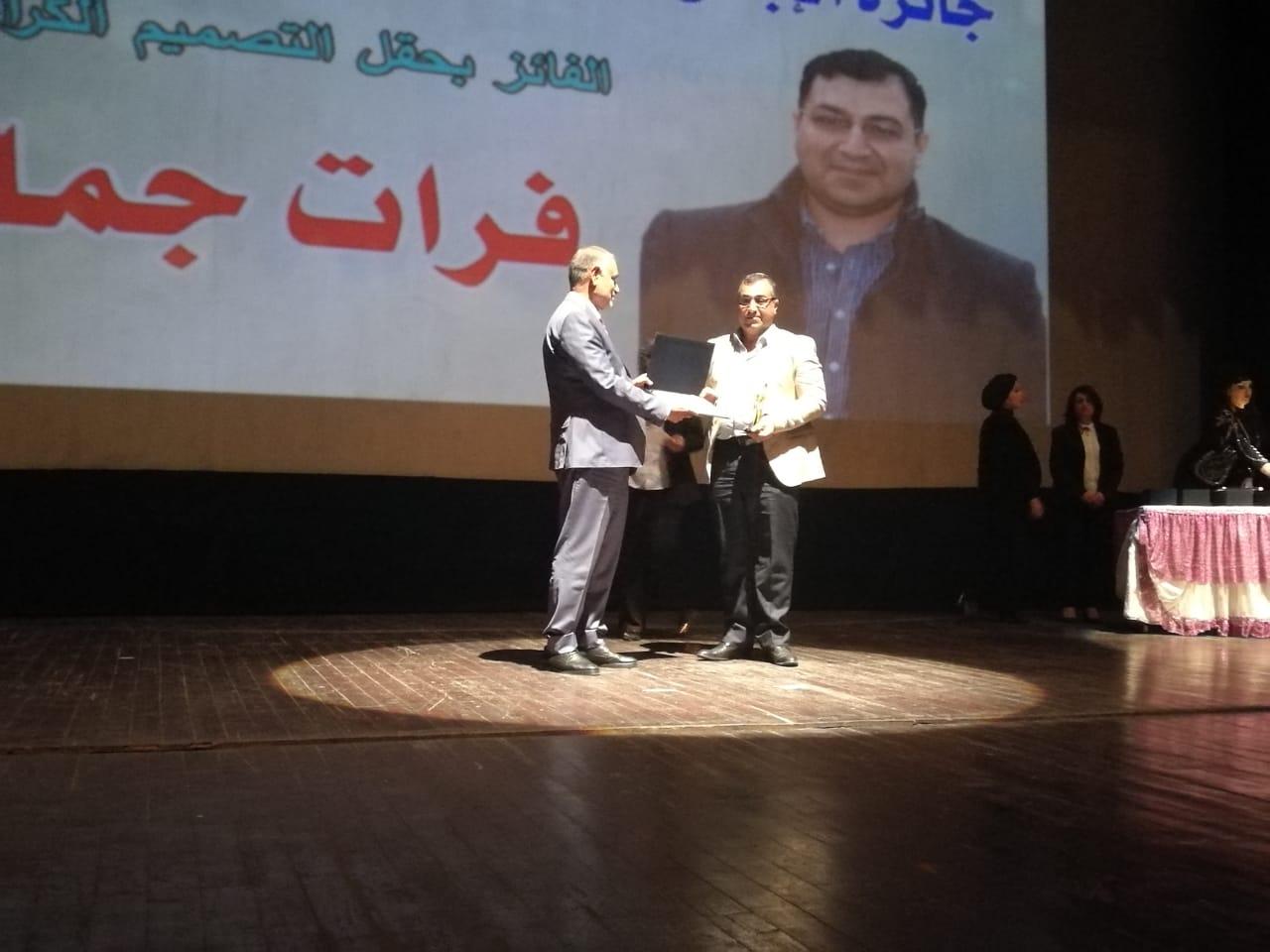 تدريسي يحصل على جائزة الابداع العراقي في مجال التصميم الكرافيكي