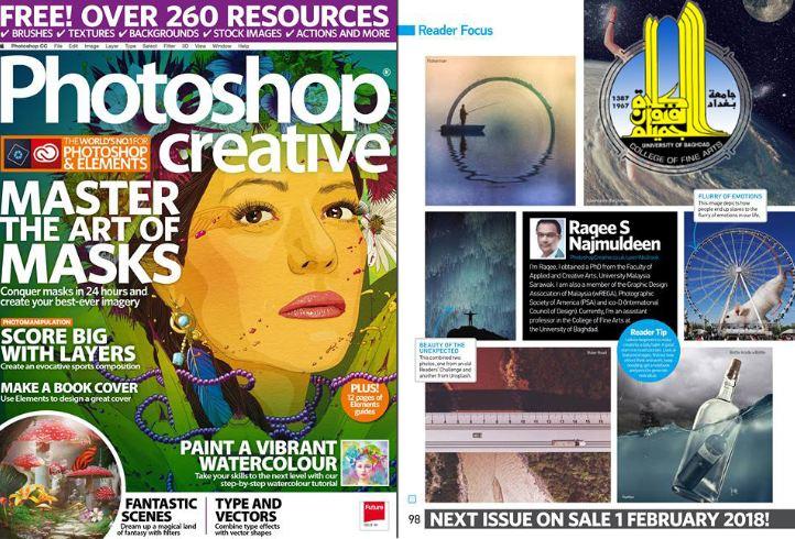 مجلة فوتوشوب اللندنية تنشر صفحةً كاملةً لأعمال تدريسي في كلية الفنون الجميلة بجامعة بغداد